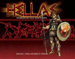 HELLAS Cover